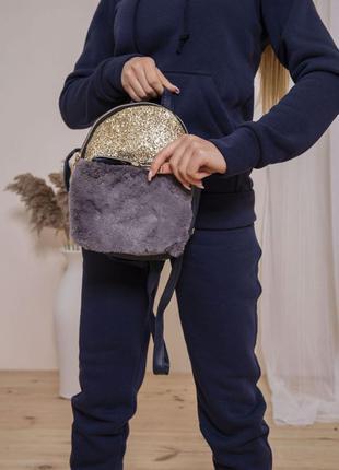 Маленький рюкзак с мехом и блестками