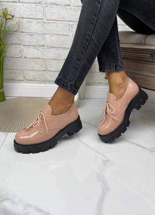 Стильные демисезонные лаковые бежевые ботинки броги,туфли на шнуровке,натуральная кожа,деми осень