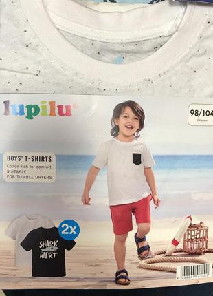 Комплект футболок / футболка для мальчика германия