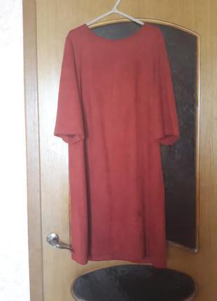 Нереально красивое замшевое платье качество ткани люкс