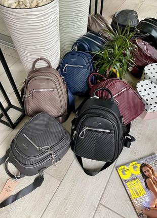 Стильный рюкзачок