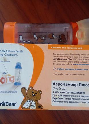 Аерочамбер слайсер з маскою для немовлят