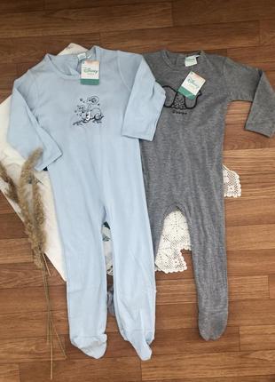 Человечек пижама с секретом для туалета цена за один
