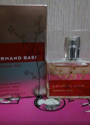 Armand basi sensual red 30мл. оригінал.