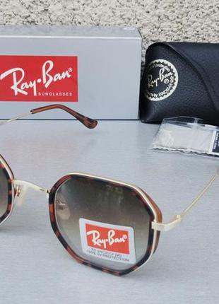 Ray ban очки солнцезащитные унисекс коричневые тигровые линзы стекло