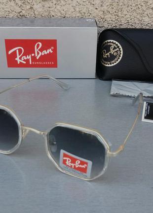 Ray ban солнцезащитные очки унисекс линзы серо синий градиент в бежевой прозрачной оправе линзы стекло