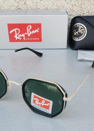 Ray ban очки унисекс солнцезащитные линзы зеленые из минерального стекла