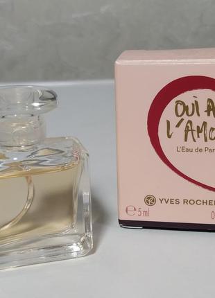 Oui a l'amour, парфюмированная вода, миниатюра, франция.