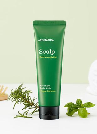 Скраб для кожи головы с розмарином aromatica rosemary scalp scrub 165 g