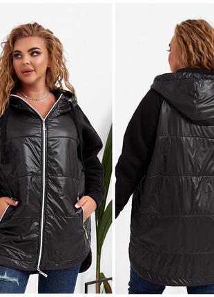 """Куртка """"комби""""  plus size"""