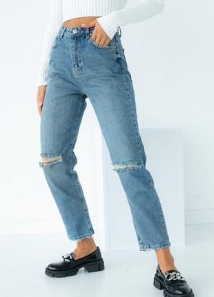 Фантастические джинсы мом прямые турция хлопок высокая посадка рваные
