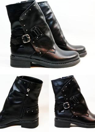 Новые кожаные зимние/демисезонные сапоги 36 37 38 39 40 41 размер