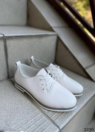 Натуральная кожа, белые женские туфли на шнурках