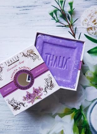 Акция! натуральное кусковое мыло тм thalia с лавпндой, 150 гр