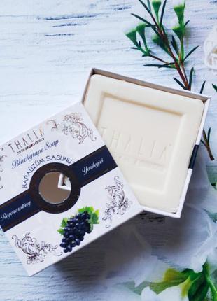 Акция! натуральное кусковое мыло тм thalia, с черным виноградом, 150 гр