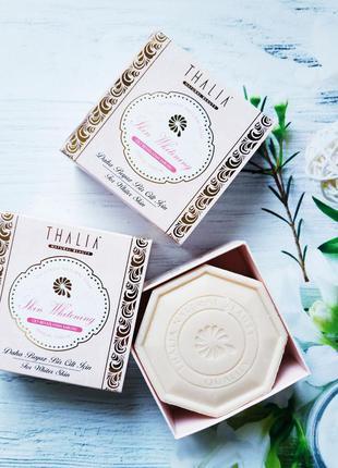 Акция! отбеливающее мыло для лица thalia, 150 гр