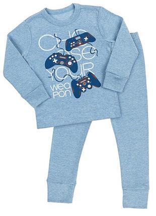 Піжама дитяча, блакитна