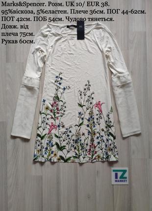 Красивое нежное короткое белое платье длинный рукав волан