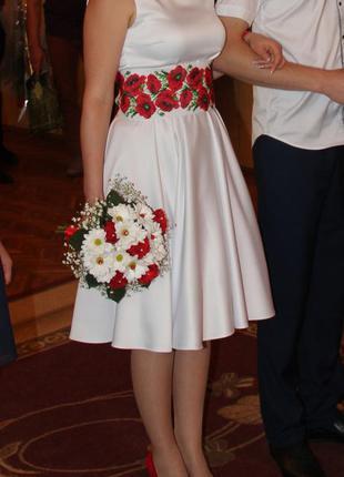 Стильное короткое свадебное платье+фатиновый подъюбник