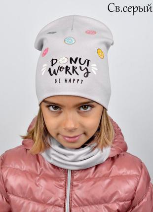 Комплект (шапка и шарфик-хомут)