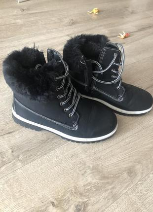 Черевики/чоботи