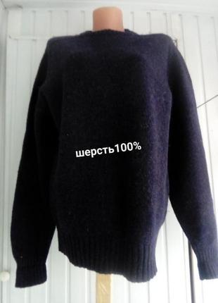 Брендовый шерстяной свитер джемпер шерсть100%, большого размера батал
