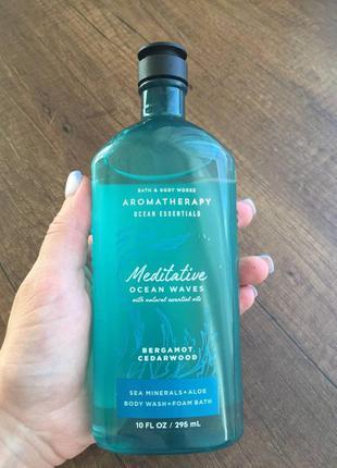 Гель для душа и пена для ванны aromatherapy bath and body works meditative bergamot cedarwood