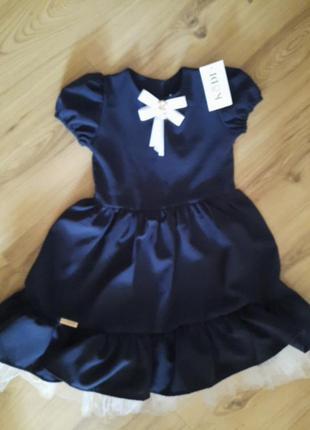 Платье на 1 сентября