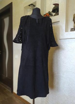 Платье натуральная кожа замша maje