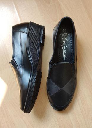 Туфли маленький размер женские 35 ортопедические