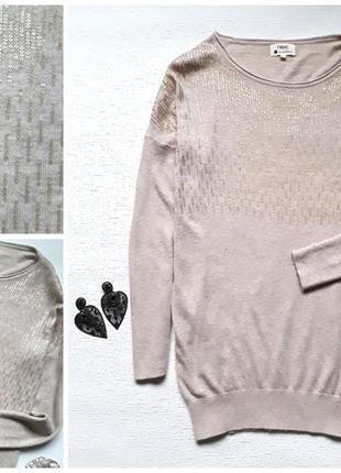 Красивый нежный свитер  от next