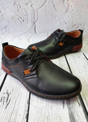 Школьные туфли для мальчика в наличии