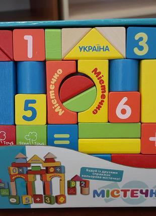 Развивающая игра для малышей деревянный конструктор городок