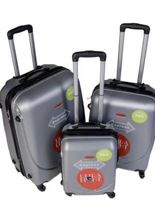 Чемодан дорожный пластиковый на колёсах, валіза дорожня пластикова на колесах