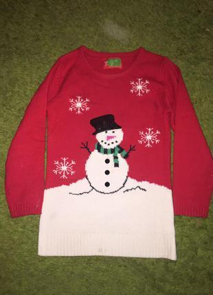 Супер новогодний свитер