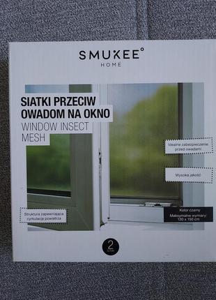 Москитные сетки на окна! сертификат tuv! из европы! комплект 2 шт