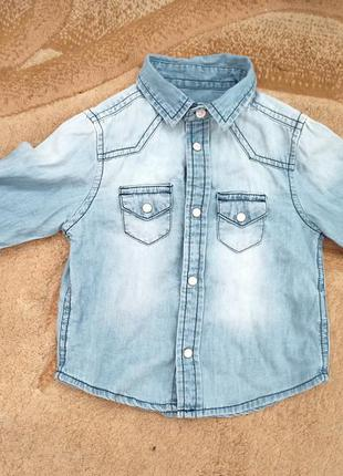Рубашка джинсова
