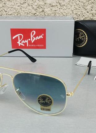 Ray ban aviator очки капли унисекс солнцезащитные серо синий градиент линзы из минерального стекла в золотом металле