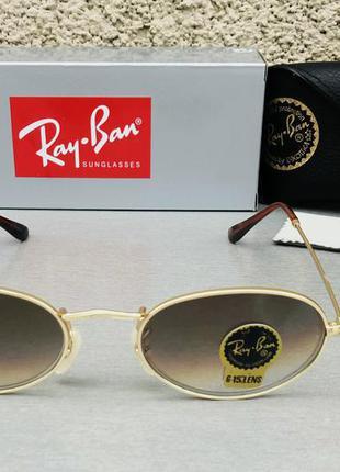 Ray ban очки унисекс солнцезащитные модные узкие овальные коричнево серый градиент линзы из минерального стекла