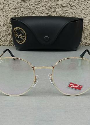 Ray ban очки компьютерные унисекс в золотой металлической оправе