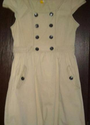 Платье короткий рукав 48