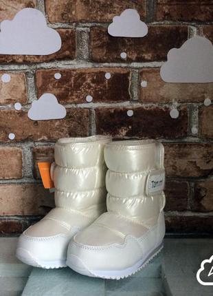 Детская обувь детские дутики дитяче зимове взуття