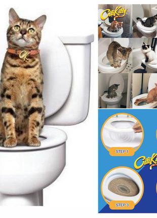 Обучающий лоток, набор для приучения кошек к унитазу — citikitty cat toilet training kit
