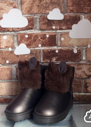 Детские угги дитяче зимове взуття угги