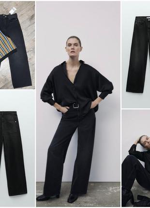 Zara трендовые джинсы z1975 hi-rise wide leg с высокой посадкой и широкими штанинами.