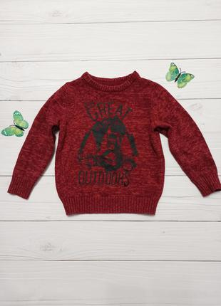 Детский вязаный свитер 4-5 лет р.110 см для мальчика в идеальном состоянии