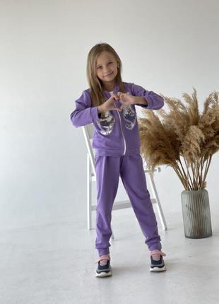 Повсякденний костюм фіолетовий дитячий детский костюм на каждый день с пайетками