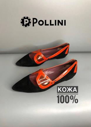 Studio pollini дизайнерские оригинальные балетки кожаные с очками люкс margiela owens rundholz