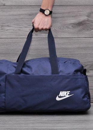 Спортивна сумка nike, дорожня сумка