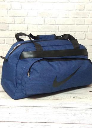 Дорожня спортивна сумка nike